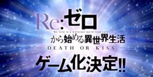 rezero2
