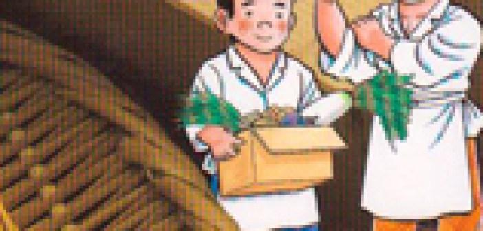 Yoshimi KURATA à Planète Manga !