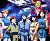 @Anime : la France (re)parlera Gundam en 2017