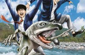 tu-seras-saumon-1