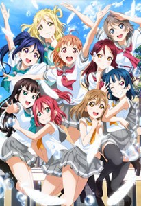 (c) 2016 PROJECT Lovelive! Sunshine!!