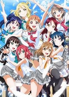 (c) 2016 PROJECT Lovelive! Sunshine!!