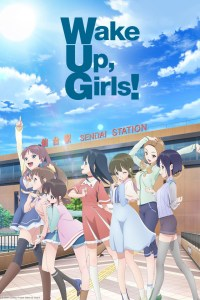 © Green Leaves /Project Wake Up, Girls!3