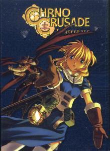 chrno_crusade02