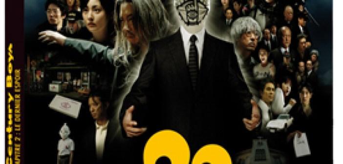 20th Century Boys - Film 2 • Blu-ray