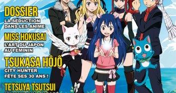 Animeland n°205