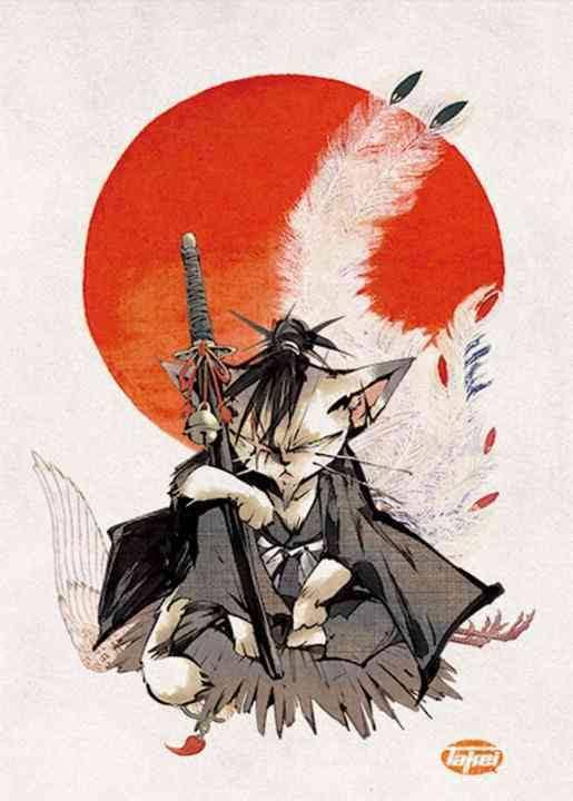 Good Anime Wallpaper Nekogahara Stray Cat Samurai Manga Anime News Network