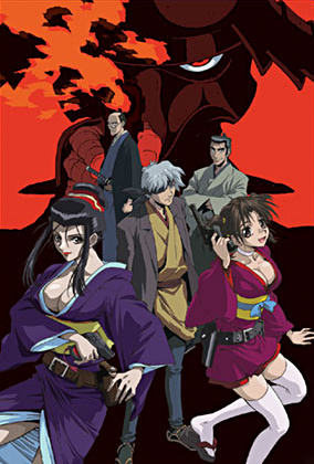 Anime Steampunk Girl Wallpaper Samurai Gun Tv Anime News Network