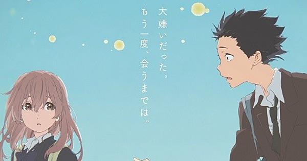 Dragon Ball Super Live Wallpaper Iphone X A Silent Voice Anime Film Stars Miyu Irino Saori Hayami