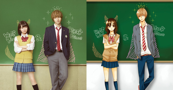 Wolf Girl And Black Prince Wallpaper Live Action Wolf Girl Amp Black Prince Film S Teaser