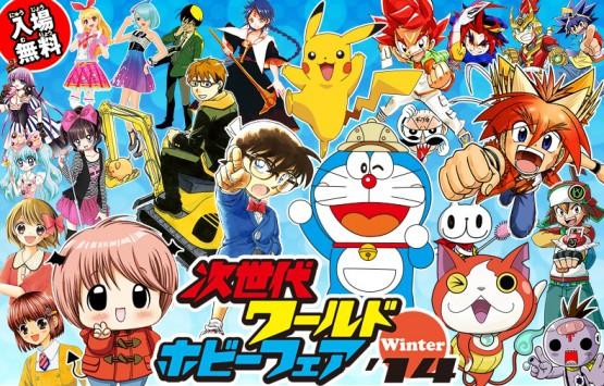 Cute Noodles Japanese Wallpaper Yōkai Watch S Jibanyan Ousts Pikachu From The World Hobby