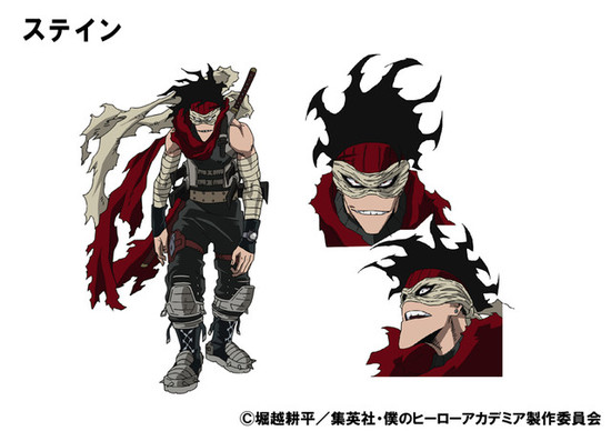 my hero academia anime reveals character design for stain news