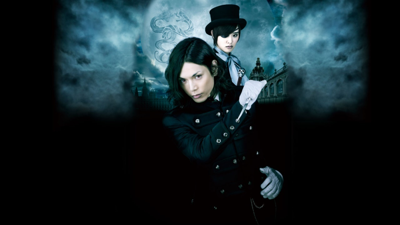 Hd Broly Wallpaper Black Butler The Movie Giving Suspense Amp Thriller A