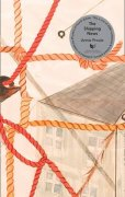 The shipping news by Annie Proulx - Random House 25th Anniversary edition