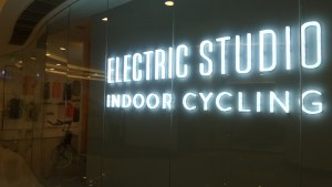 Electric Studio
