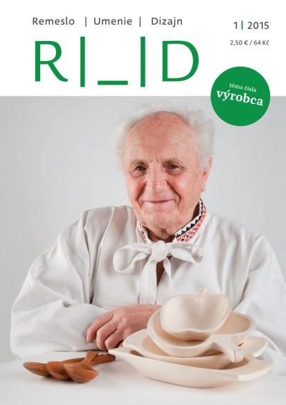 RUD_1_2015_001