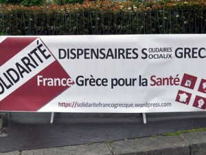 dispensaires grecs