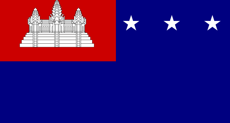 Flag_of_the_Khmer_Republic