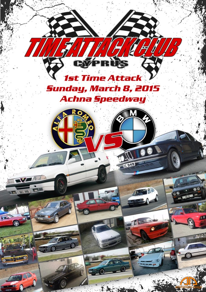 1st Time Attack Poster A4