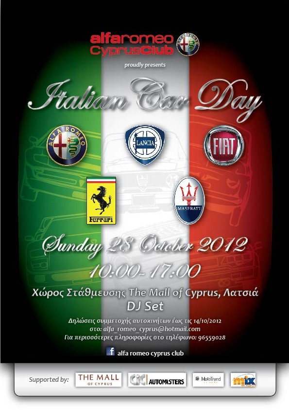 Italian Car Day 2012 Poster A4