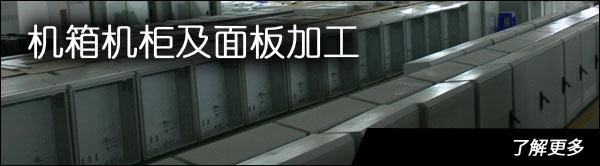 button_cn_02