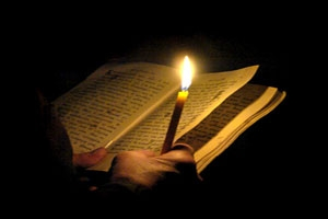Molitfe Sfântul Vasile