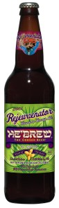 Hebrew Rejewvenator 2009