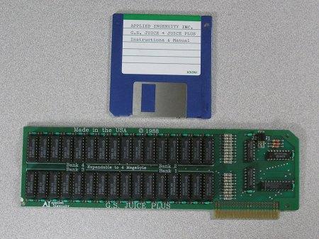 G.S. Juice Plus Memory IIGS