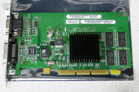 nVidia GeForce2 MX AGP Graphics Card (VGA)(ADC)