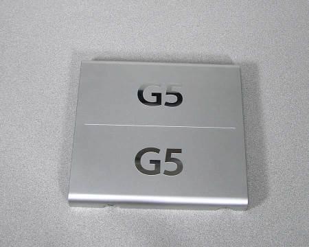 Power Mac G5 Heatsink Cover Cap