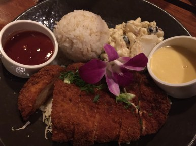 Duke's Waikiki: The traditional Hawaiian lunch plate, complete with macaroni salad, a scoop of white rice, and chicken katsu.