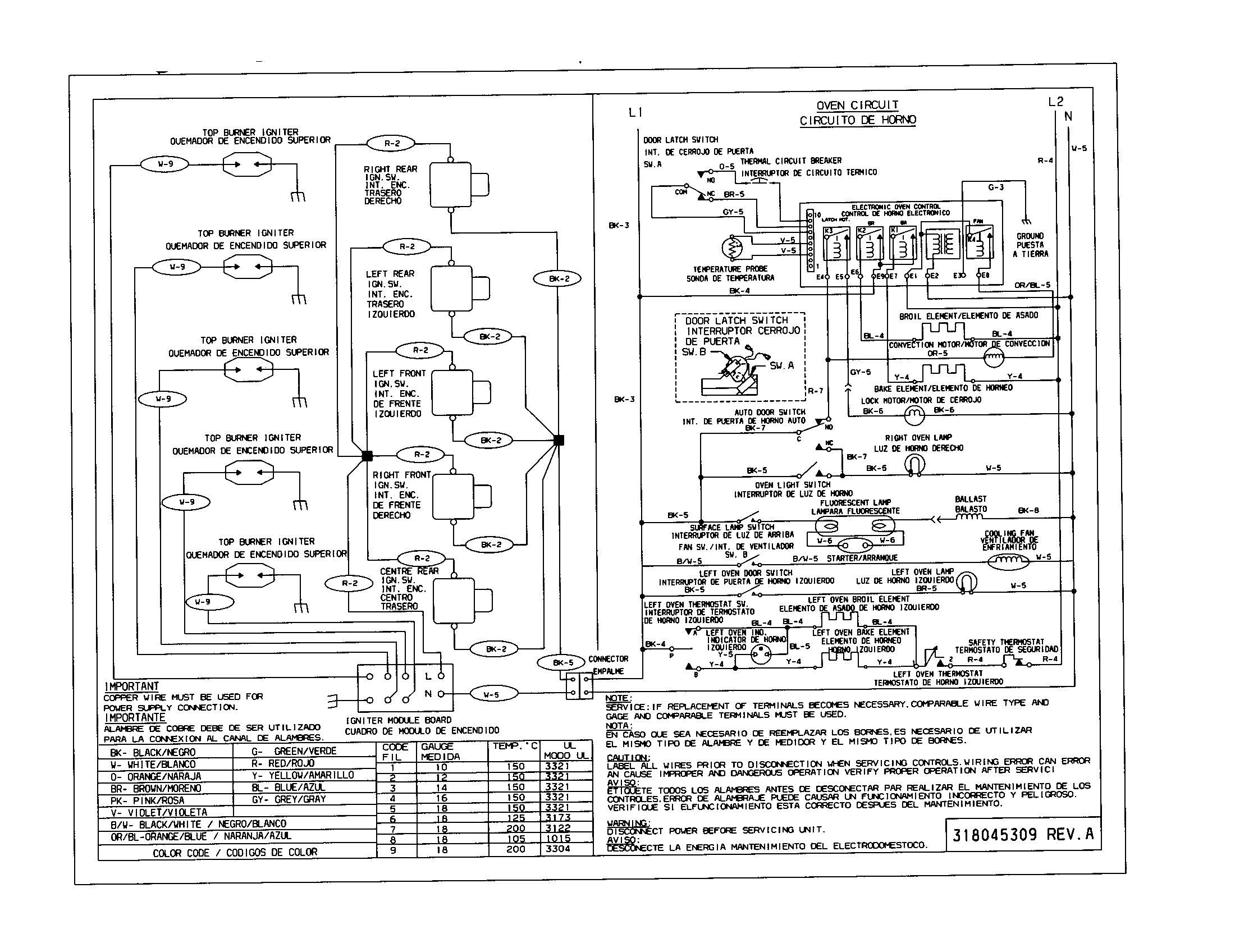 stove top wiring diagram