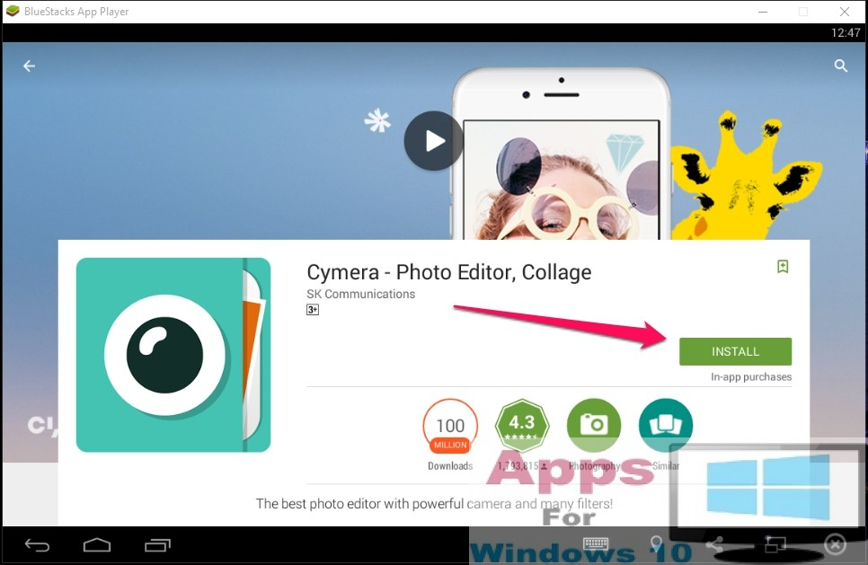 Cymera Скачать На Компьютер - фото 4