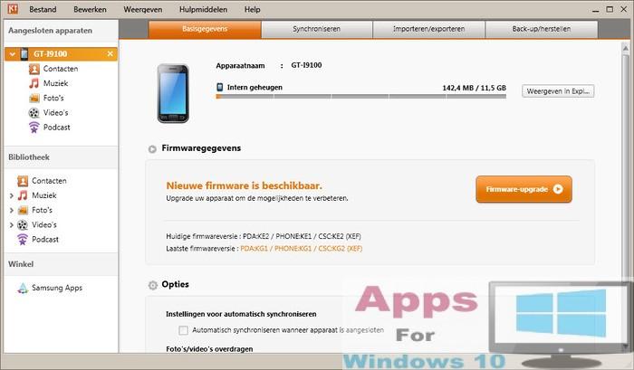 Samsung Kies for PC Windows 10 & Mac OS X