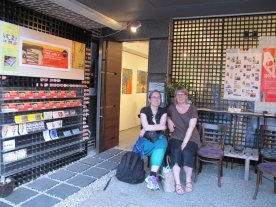 Karen and Elizabeth outside the exhibition
