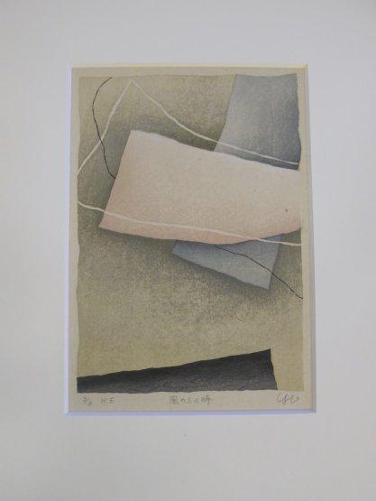 Yuko Matsuzawa (Japan), When the Wind Blows