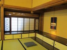 the alcove with shoji screens