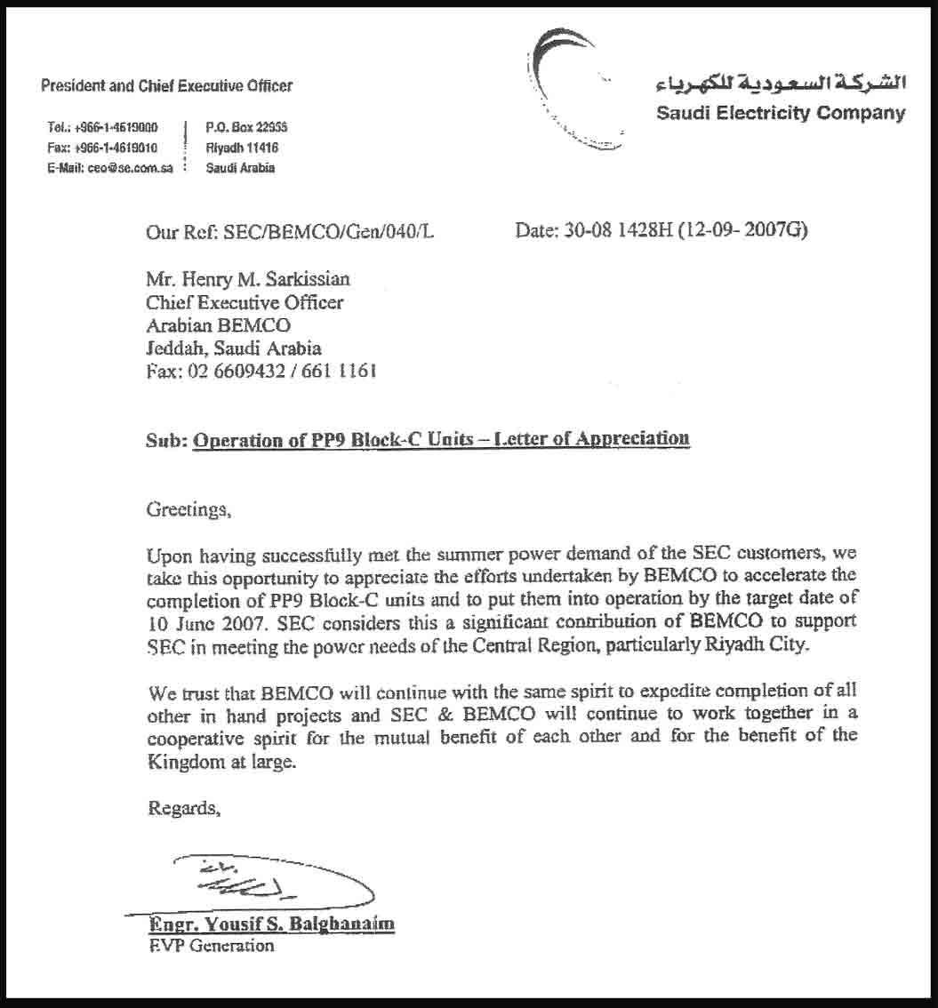 work completion appreciation letter resume templates work completion appreciation letter appreciation letter of good work sample format arabian bemco contracting co