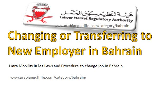 Changing or Transferring to New Employer in Bahrain Arabian Gulf Life