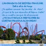 CARTEL ARAVENTURA