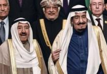 saudia1