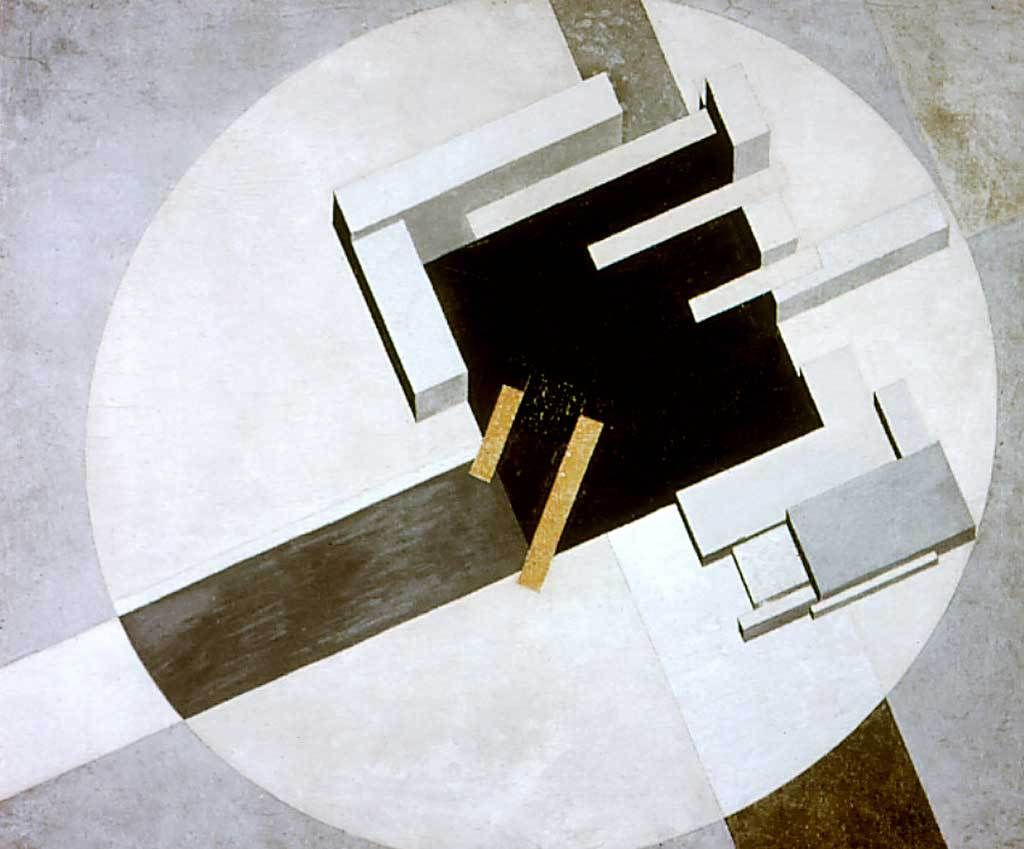3d Wallpapers For Home Interiors El Lissitzky Proun Series Archipanic
