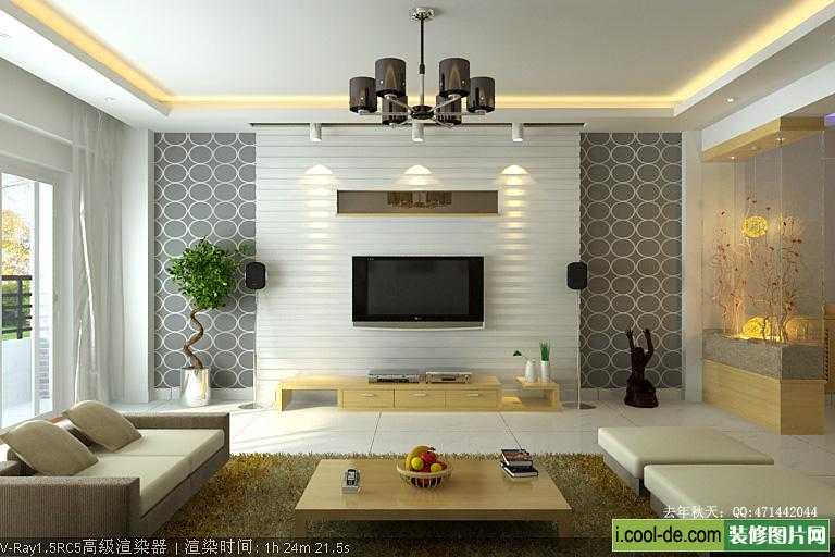 Contemporary Living Room Interior Designs - designer wall unit