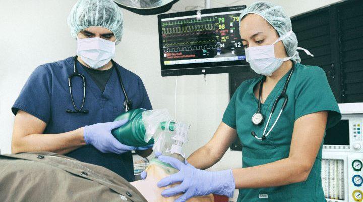 Ciencias en Anestesia \u2013 Universidad Interamericana de Puerto Rico