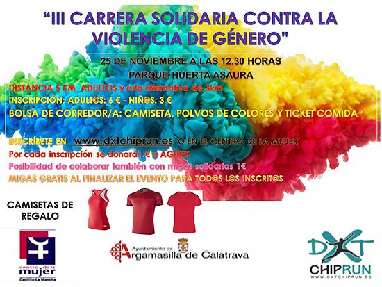 Argamasilla de Calatrava convoca la tercera Carrera Solidaria contra la Violencia de Género