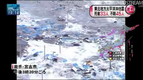 Japan Quake Damage