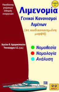 limenomia-2