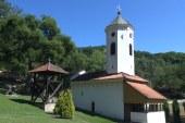 Manastir Vujan (VIDEO)