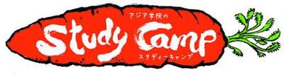 Study Camp logo