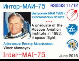 Image SSTV ISS MAI75 juin 2016